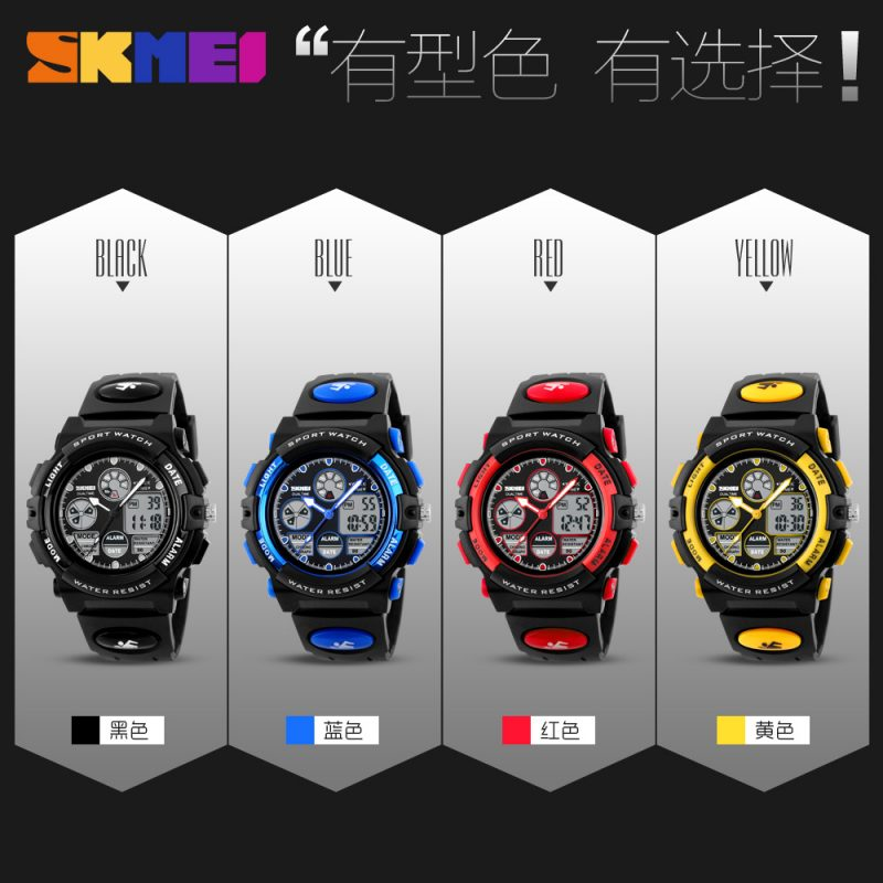 student digital watch