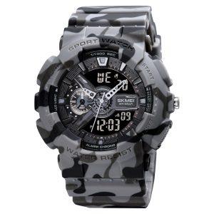camouflage quartz analog digital sports watch