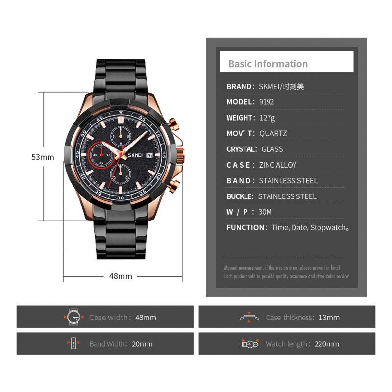quartz watch waterproof